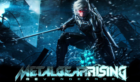 Metal Gear Rising Title
